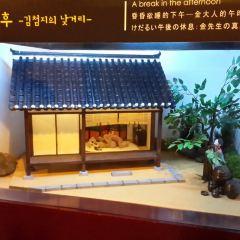 Jeju Love Land User Photo