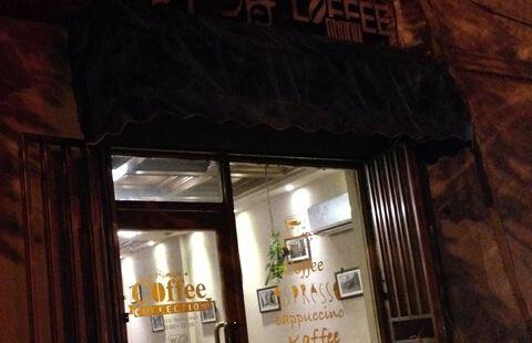 少帥府咖啡廳
