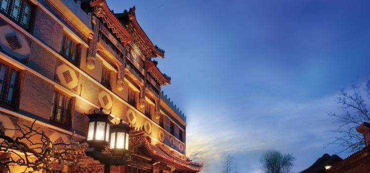 Han Zhen Yuan International Hotel Restaurant