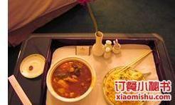 長春香格裡拉大酒店·香宮中餐廳