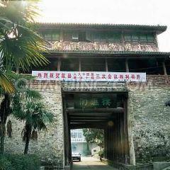 Guqiao Building User Photo