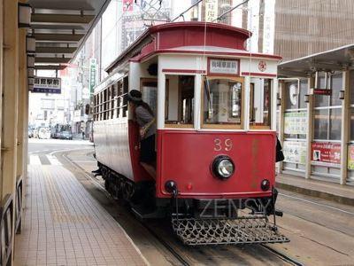 Hakodate High-collar Tram