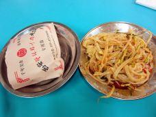 樊家腊汁肉夹馍(西大街店)-西安-m82****25