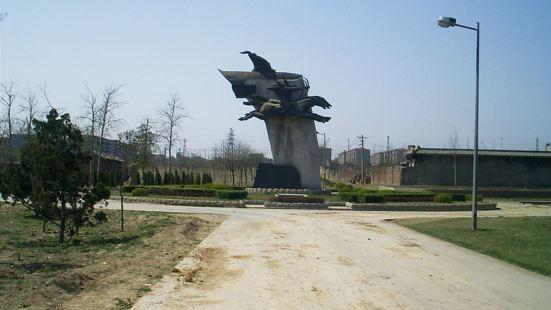 趙苑旅遊區