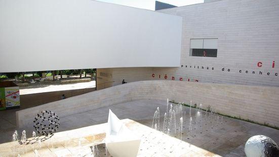 Pavilion of Knowledge