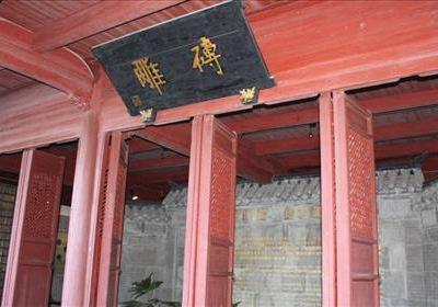 保国寺古代建築博物館