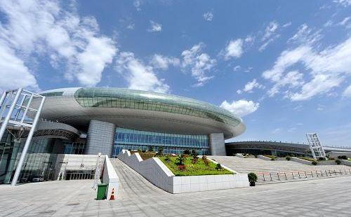 新疆國際博覽中心