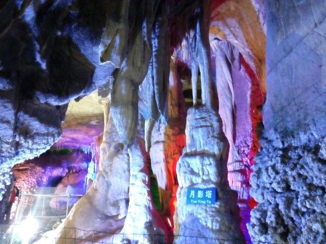 Jiutian Cave in Yiyuan County