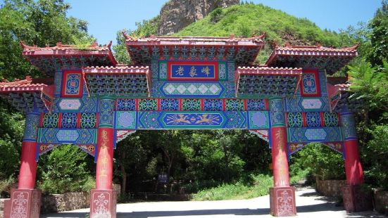 Scenic Spots of Laoxiangfeng