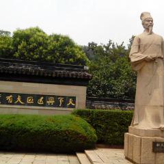 Yufengshan Mountain User Photo
