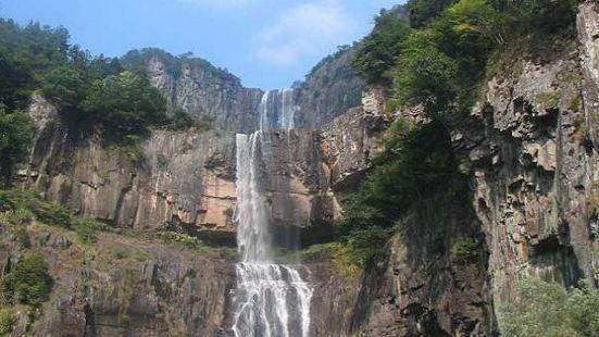 Tri-Fold Waterfall Scenic Area