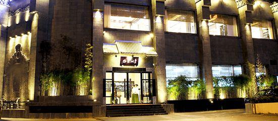 Xiao Xiang Jin Ge ( Xiao Xiang Hua Tian Hotel)