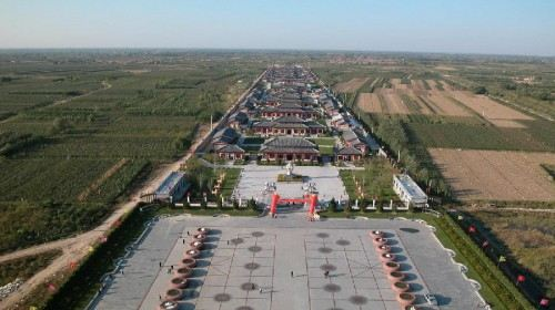 China Sun Tzu's Art of War City