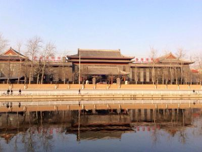 Chinese Businessmen Museum