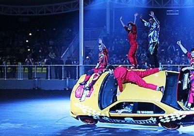 Junda Car Performance