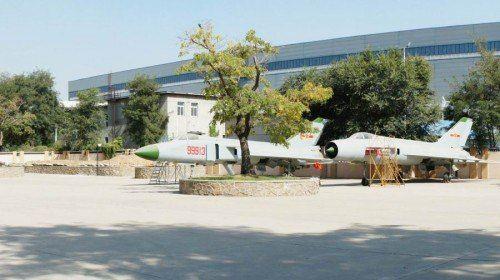 沈飛航空博覽園
