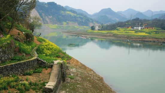 Shendu Village