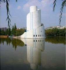 Baohai Park User Photo