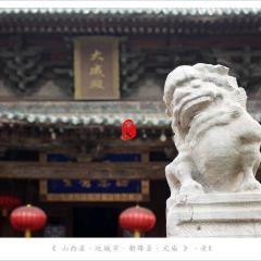新絳古城用戶圖片