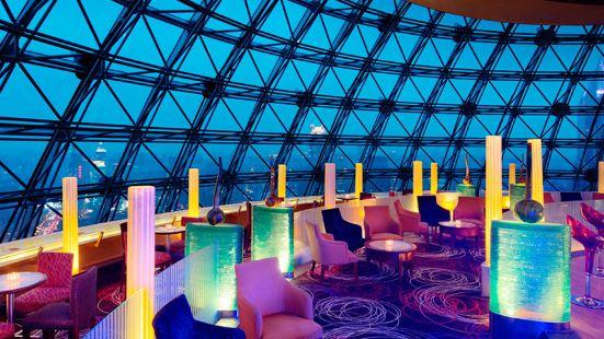 Xing Kong Pub (Radisson Blu Hotel Shanghai New World)