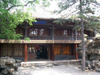 Yunshan Wonderland