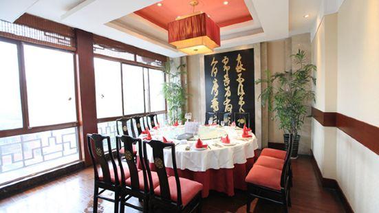 Xian Heng Restaurant (Fu Zi Miao)