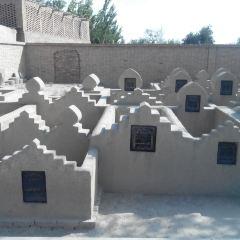 蓋斯墓用戶圖片