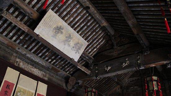 Caiyitang