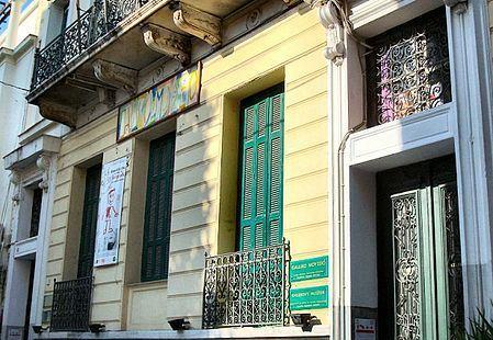 希臘兒童博物館