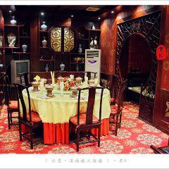 Man Fu Lou Restaurant User Photo