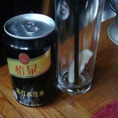 Cang Long Tai Ji ( Tian Zi Fang ) User Photo