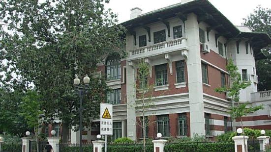 Tianjin Former Residence of Li Zhuchen