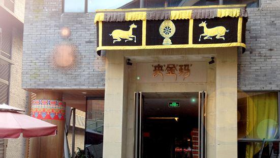 Yang Jin Ma Huan Xi Yunnan Cai