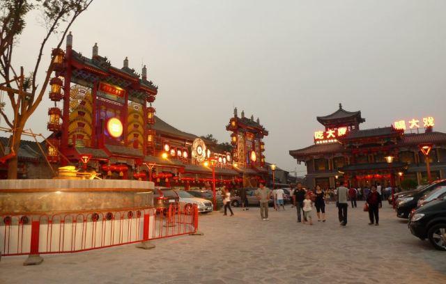 Beijing Liu Laogen Grand Stage