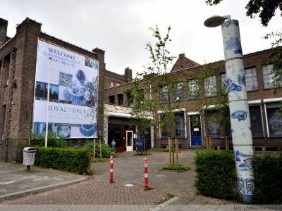 代爾夫特藍陶工廠