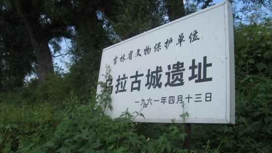 烏拉街滿族鎮