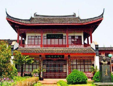 Geyi Art Hall