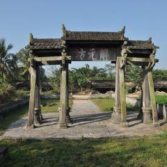 Taishifang User Photo