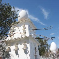 Espace Dalí User Photo