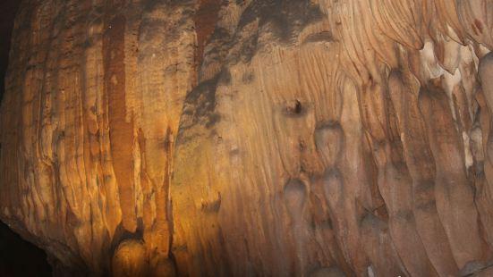 竹山洞風景旅遊區
