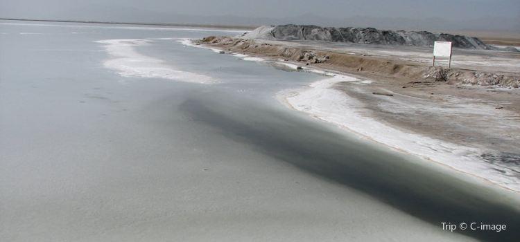 Mohe Salt Field2