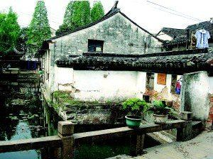 The Former Residence of Tang Yin