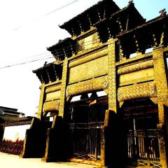 Zheng's Ancestral House of She County User Photo