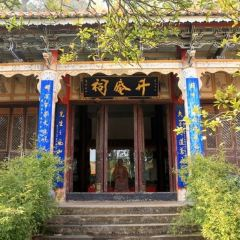 Yangshengyan Ancestral Hall User Photo