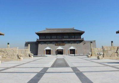 Yecheng Museum