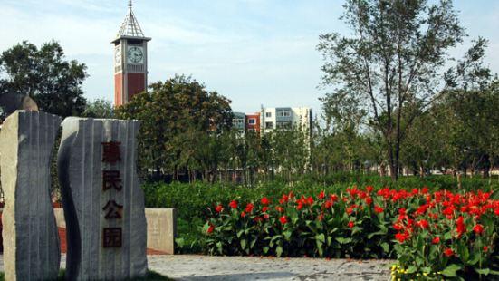 Huimin Park (North Gate)
