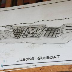 Lusong Gunboat User Photo