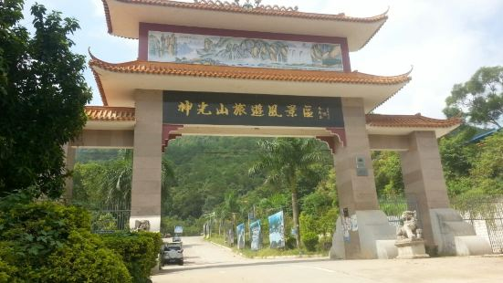 Guangdong Shenguangshan Forest Park