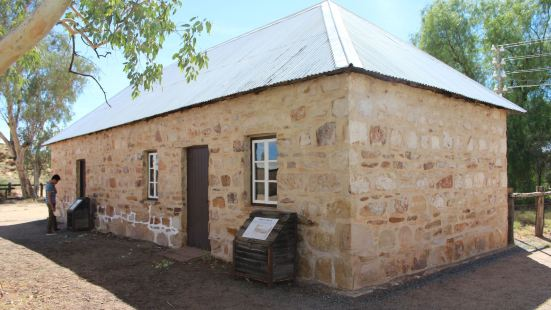 Alice Springs Telegraph Station