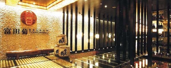 FuTian Ju RiBen Huang Shang Indian Restaurant (FuLi Center)